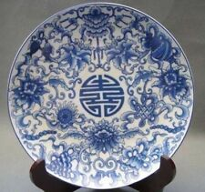 Chinese Blue and White Porcelain Hand-Painted Flowers Plate w Qianlong Mark nr23