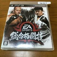 PS3 EA Sports MMA 20239 Japanese ver from Japan