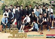 To The Beautiful You NEW    Korean Drama - GOOD ENG SUBS