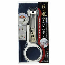 Green Bell High Quality Nail Clipper with Loupe G-1004 Japan New