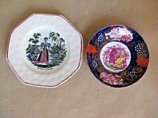 Staffordshire child's plate Victoria C1837-40 + Victoria family saucer
