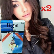 BIGEN C Hair Color Permanent Powder Hair Dye Dark Brown Free Ammonia 6 g. x2