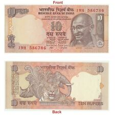 10 Indian RS UNC Condition 786 Holy Serial No. Banknote Gandhi Series. G5-115 US