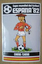 1982 COPA MUNDIAL DEL FUTBOL STICKER- CHINA/ CHINA- ESPANA 82 (12x8 cm)