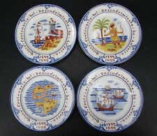 """4 Vintage Tiffany & Co Plates Quinto Centenario De America 8.25"""" 1492-1992"""