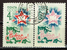 Russia New Year set 1964
