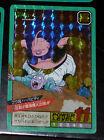 DRAGON BALL Z DBZ SUPER BATTLE PART 10 CARD DOUBLE PRISM CARTE 419 JAPAN EX++