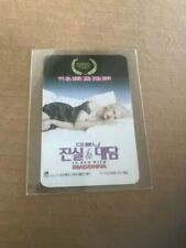 IN BED WITH MADONNA TRUTH OR DARE [JAPAN) Promo Calendar 1991  Rare!