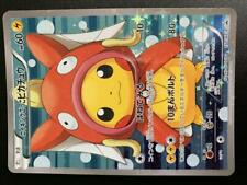 PJ1236 JAPANESE POKEMON CARD PIKACHU MAGIKARP FULL ART 150/XY-P HOLO NM/MINT