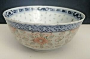 Antique blue white Chinese grain rice bowl
