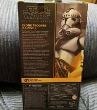 Star Wars Black Series Clone Trooper Kamino Figure BOX ONLY hasbro Marvel 1/12