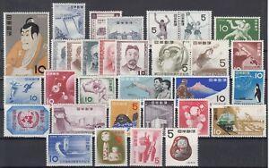 Z4657/ JAPAN – 1953 / 1957 MINT MH SEMI MODERN LOT – CV 325 $
