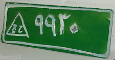 Extremely Rare Original Iraq Iraqi Army Military Republican Guard License Plate