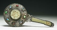 A Chinese Antique Export Jade & Jeweled Silver Mirror