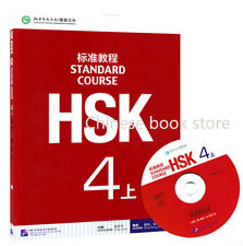 Chinese Mandarin students textbook :Standard Course HSK +1 (mp3) -Volume 4