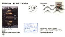 LUFTHANSA Erstflug 1984 Frankfurt Dubai Bangkok Tokio LH 640 Emirate Briefmarke
