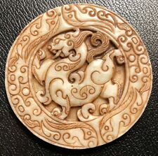 Lovely vintage Chinese ivory colored jade amulet with fanciful dragon