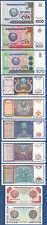 USBEKISTAN / UZBEKISTAN  1 bis 1000 Sum 1994-2001 10 Banknoten UNC