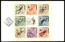 Mayfairstamps DOMINICAN REPUBLIC 1957 OLYMPICS SOUVENIR SHEET FIRST DAY COVER ww