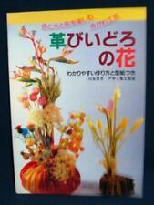 Japanese Handmade Craft Book : leather & vidro flowers