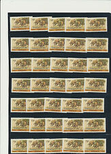 GIRAFFE Stamp Lot Wholesale Tanzania #168 MINT NH Huge lot of 100 Stamps $25.val
