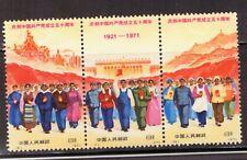 China(PRC),Scott#1074a,Strip of 3,MNH,Scott$325