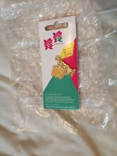 Hull 2012 Olympic Torch Relay Badge ( Limited to only 2012 made )