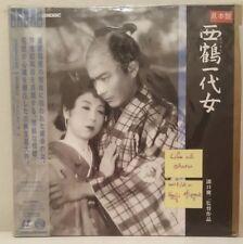 LIFE OF OHARU KENJI MIZOGUCHI (1952) LASERDISC