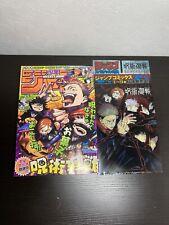 Weekly Shonen Jump Manga Magazine No.47 With Clear File Shueisha Anime Comics