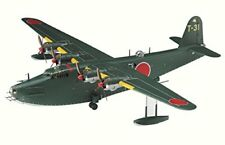 Hasegawa 1/72 Kawanishi H8K2 Type 2 Flying Boat Model 12 Model Kit NEW Japan