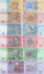 Ukraine 6 Note Set: 1 to 50 Hryven (2013/14) - p116Ac to p121e UNC