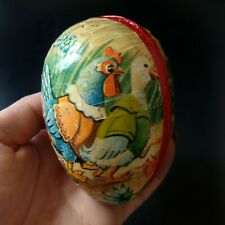 West German Easter Egg Paper Mache Candy Container Duck Scene East Germany Vtg