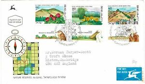 ISRAEL 1990 NATURE RESERVES SET OF 3 WITH BIRD LABELS OFFICIAL FIRST DAY COVER
