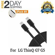 LG ThinQ G7 G5 Fast Charging Cable C Type USB Charger Cord Quick  6.6FT 2 Pack