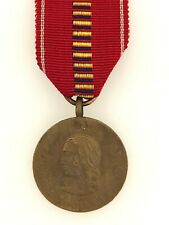 Romania Rumanian WWII medal for the War against Communism 1941 Axis interest
