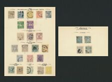 JAPAN STAMPS 1874-1876 CHERRY BLOSSOMS & BIRD, 2 PAGES, LARGELY GENUINE & FINE