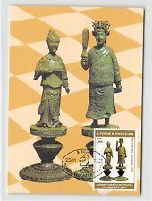 S. TOME MK SCHACH CHESS SCACCHI MAXIMUMKARTE CARTE MAXIMUM CARD MC CM m263