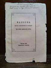 RISORGIMENTO PUGLIA - FENICIA : CANTICA GRANDEZZE ITALIA - TRANI 1864 Cannone