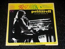 45 tours SP - MICHEL POLNAREFF - PLEASE ME PLEASE LOVE ME - PRESSAGE JAPONNAIS