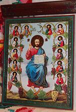 """Orthodox Icon of Lord Jesus Christ and 12 apostles 6""""x7"""" Христос и 12 Апостолов"""