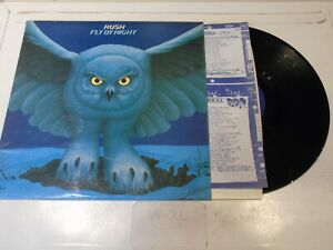 RUSH - Fly By Night - 1975 UK 8-track Vinyl LP