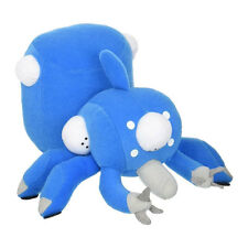 "Ghost In The Shell Blue Tachikoma 8"" Plush Toy"