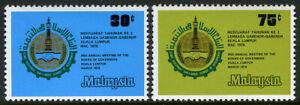 Malaisie 160-161, MNH Réunion De Islamique Development Banque Gouverneurs, 1978
