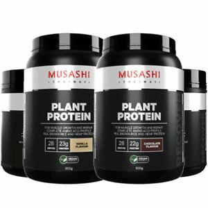 MUSASHI Plant Protein Powder VEGAN -> Choose Vanilla OR Chocolate & 320g OR 900g