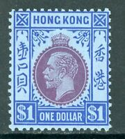 China 1912 Hong Kong $1.00 KGV Chalky Paper Wmk MCCA Scott #120 Mint Z516