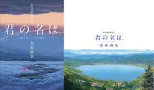 DHL/EMS Kimi no Na wa Your Name Background Art Book+Slip Case Set Makoto Shinkai