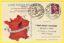 cpa Sport TOUR de FRANCE 1948 CYCLISME 18e Etape STRASBOURG METZ PHILATÉLIE