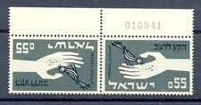ISRAEL 1963  MI# 282 K  ANTI HONGER  MET VEL NR  ** PF  PRACHT