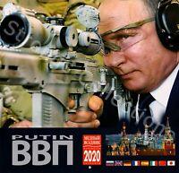 Vladimir Putin 2020 Calendar «STRONG SHOOTER». New Wall Calendar. FREE SHIPPING!