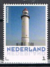 3013 Vuurtoren Hellevoetsluis -Lighthouse